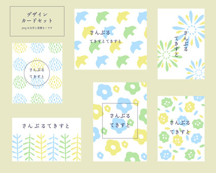 Japanese style modern design card set