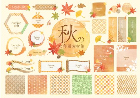 秋の水彩風和風パターン
