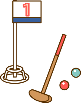 Ground golf equipment