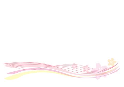 Sakura Wave - 05