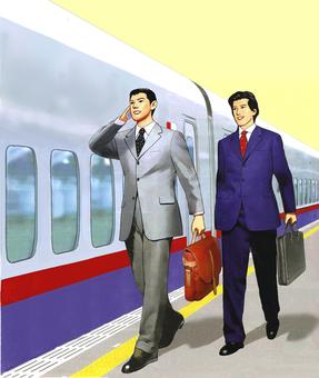 Go businessman Shinkansen home