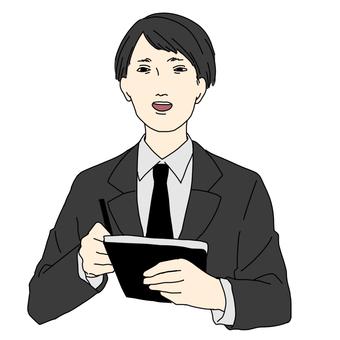 연예 기자
