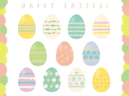 Easter egg material set