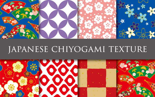 Seamless Chiyogami Texture