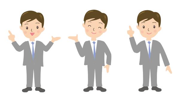 3 kinds of businessman's pose