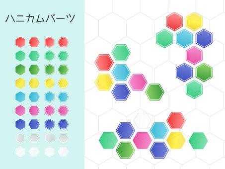 Honeycomb parts