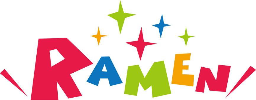 RAMEN ☆ Ramen ☆ Pop Logo