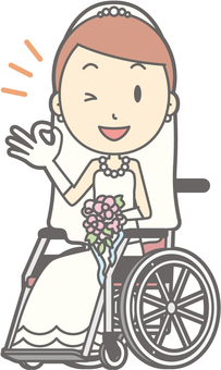 Bride dress - wheelchair okay - whole body