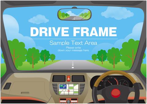 Drive frame