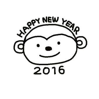 happy new year さ る る