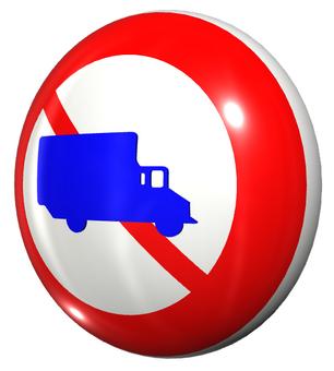 Road sign truck