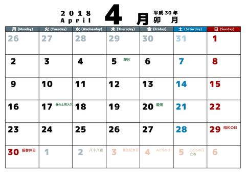 記入カレンダー2018 4 月曜始め-1