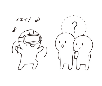 VR 옆에서 보면 놀랄 즐겁게 ゆるぼ ~
