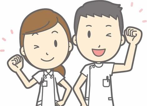 護士男性/女性 - 膽量眨眼 - 胸圍