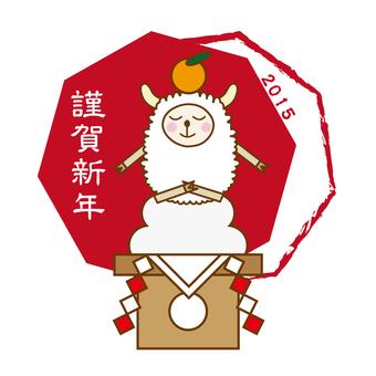 Sheep _ mirror kimono