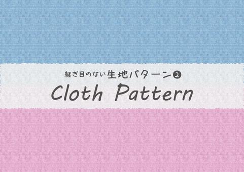 Seamless fabric pattern 2
