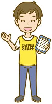 Male (volunteer): A_Information 04FS