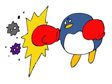 Penguin overcomes the virus