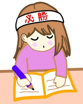 Studying for entrance exam girl
