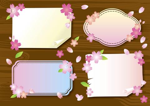 Sakura memo