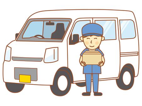 Driver - 10