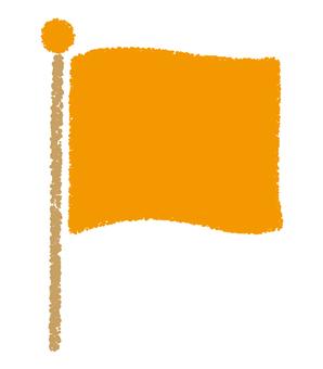 旗_手描き_黄色