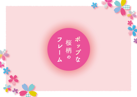 Pop cherry pattern frame _ Pink