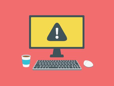 Desktop computer danger screen