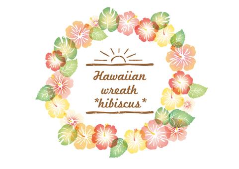 Hawaiian lease