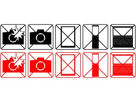 Set equipment prohibited