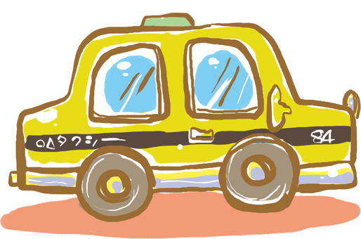 Vehicle series ★ Taxi ★