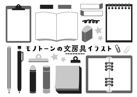 Monotone stationery illustration