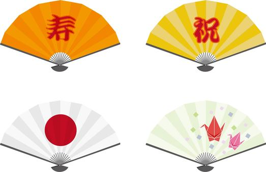 Folding Fan Hinomaru