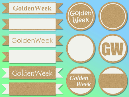 GW Golden Week ribbon label