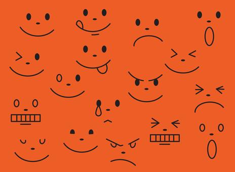 Various facial expressions