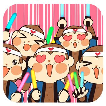 Round cut - Osaru fan club