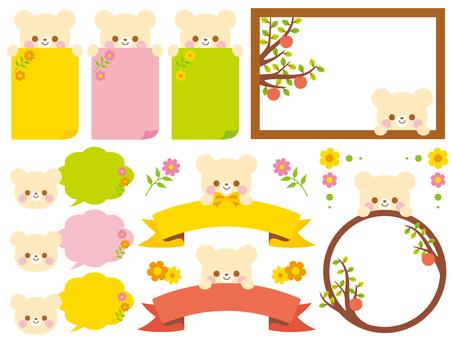 Kuma-chan frame
