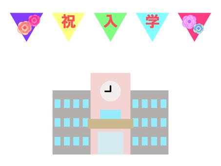 Celebratory garland and school building