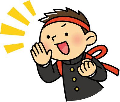 Cheering boy sending cheers