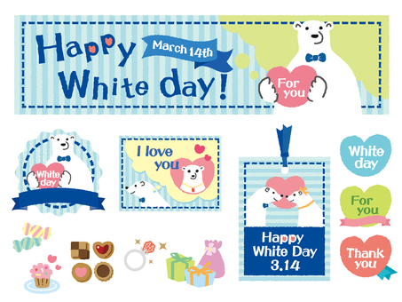 White day _ polar bear version