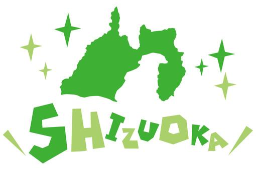 Map of Shizuoka prefecture ☆ SHIZUOKA ☆ English logo