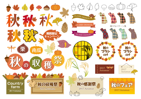 Fall Material