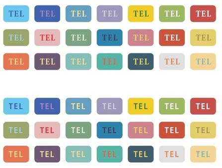 Telephone Character Horizontal