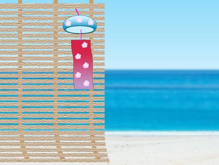 여름 모양