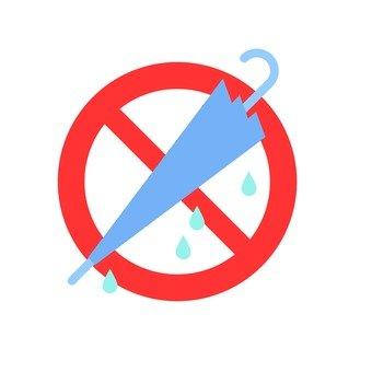 Umbrella prohibition mark