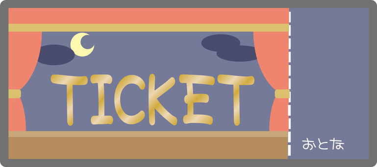 Tickets (adults)
