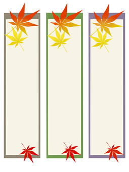 Autumnal leaves strip 1