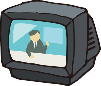 Home electronics (TV · CRT ON)