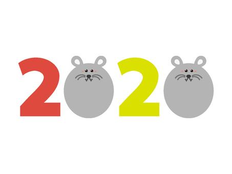쥐 해 자 2020 년