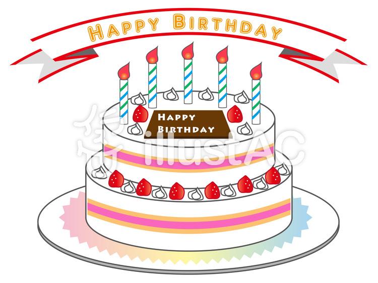 誕生日ケーキと吹き出しイラスト No 847776無料イラストなら